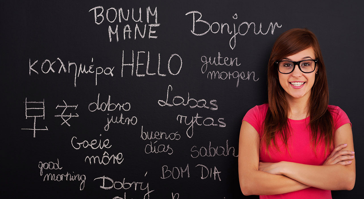 How To Teach A Second Language